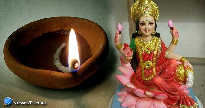 लक्ष्मी पूजा के बाद घर की इन जगहों पर रखेंगे दीया, तो पूरे साल होगी पैसों की बरसात