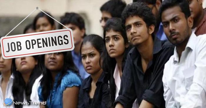 इंटर पास युवाओं को मिल रहा सरकारी नौकरी पाने का शानदार मौका, सैलरी 25,000 से 29,000 तक