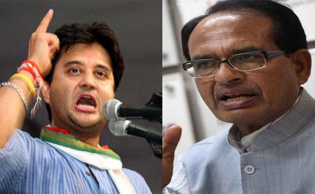कांग्रेस नेता ज्योतिरादित्य सिंधिया का बड़ा बयान '15 साल में शिवराज ने किया प्रदेश को बेहाल'