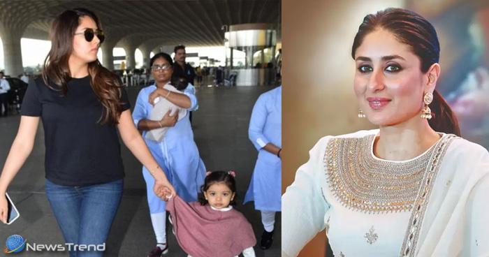 तो क्या सच में करीना बनना चाहती हैं मीरा राजपूत?, वायरल हो रही है उनकी ये तस्वीर