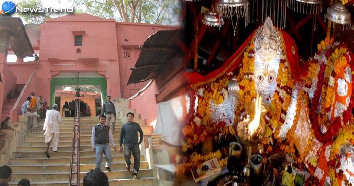 Photo of इस मंदिर में आज भी महाबली हनुमान जी करने आते हैं विश्राम