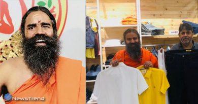 बाबा रामदेव ने कपड़ा इंडस्ट्री में भी रखा कदम, धनतेरस के दिन किया पहले स्टोर का उद्घाटन