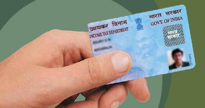 पैन कार्ड के नए नियम 5 दिसंबर से होने जा रहे हैं लागू, जानिए वरना पड़ सकता है पछताना