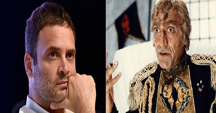 राहुल गांधी को याद आ गया मोगैम्बो, ट्वीट कर लिखी ये बात