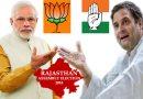 चुनावी सर्वे : जानिए, राजस्थान में ढह जाएगा बीजेपी का किला या बैकफुट पर आ जाएगी कांग्रेस?