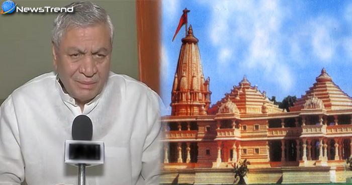 Photo of राम मंदिर के मुद्दे पर अपनी ही पार्टी के खिलाफ उतर आए ये नेता, कहा- जल्द हो निर्माण