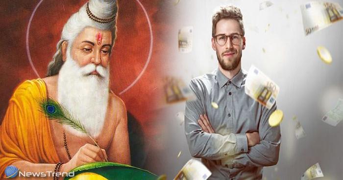 होना चाहते हैं धनवान और कामयाब, तो रामायण में बताई गई इन 4 बातों का रखें ध्यान