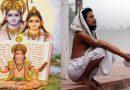 रामायण की ये चौपाई स्नान करने के तुरंत पश्चात बोल दें 5 बार, जीवन कि हर ख्वाहिश हो जाएगी पूरी
