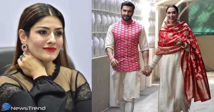 अभिनेत्री रवीना टंडन ने खोला दीपिका का बड़ा राज, जिसे जानकर शर्म से लाल हो गये रणवीर सिंह