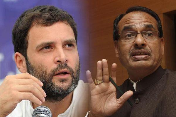 Photo of सीएम शिवराज सिंह का बड़ा बयान 'जिस पार्टी का नेता हो कंफ्यूज, उससे देश कैसे संभलेगा?'