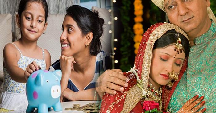 Photo of शादी से पहले अपनी बेटी को बनाइए करोड़पति, 14 सालों तक करना होगा इतना निवेश