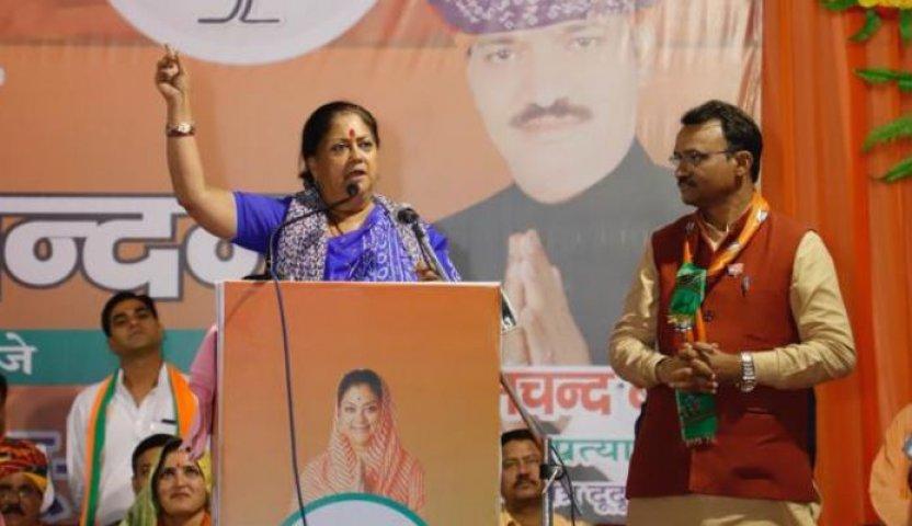 राजस्थान में BJP का घोषणा पत्र '50 लाख रोजगार, किसानों की आय दोगुनी करने का वादा'