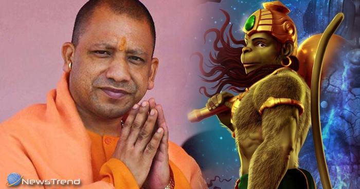राजस्थान में प्रचार कर रहे सीएम योगी ने बताई राम भक्त हनुमान की जाति