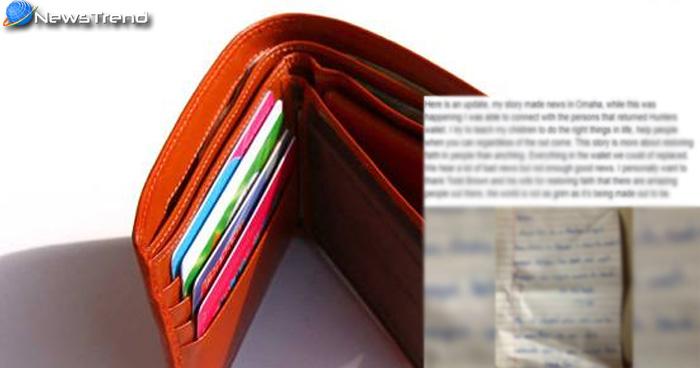 जब खोया हुआ पर्स मिला वापस और साथ ही मिला एक खत, पढ़कर मुस्करा देंगे आप