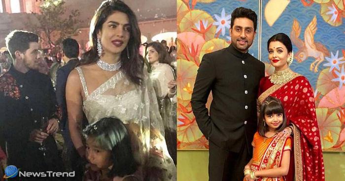 Isha Ambani Wedding: शादी में निक संग पहुंची प्रियंका तो वहीं लाल साड़ी में ऐश्वर्या लगी बेहद खूबसूरत