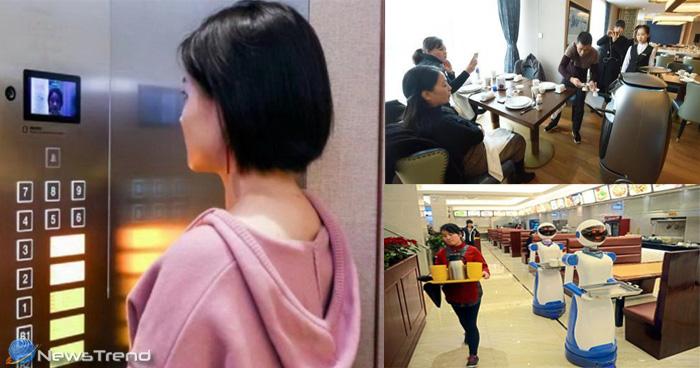 अब रोबोट खिलाएंगे खाना औऱ साफ करेंगे आपका रूम, अलीबाबा ने चीन में खोला भविष्य का ऐसा होटल
