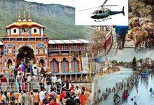 चारधाम की यात्रा में क्यों बदरीनाथ यात्रा को बताया गया है सबसे महत्वपूर्ण