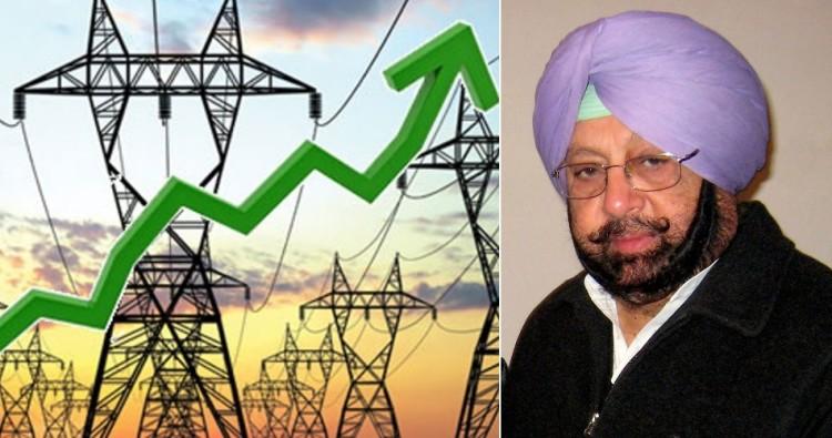 एक बार फिर ढीली होगी आम जनता की जेब, पंजाब समेत 5 राज्यों में होगी बिजली महंगी