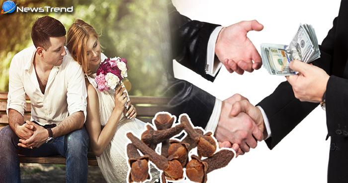 प्यार जगाने से लेकर धन पाने तक बड़े काम का है लौंग, करें ये उपाय