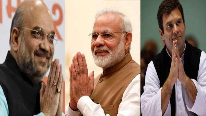 तेलंगाना-राजस्थान में आज थमेगा चुनाव प्रचार, मोदी-राहुल और शाह करेंगे जमकर प्रचार