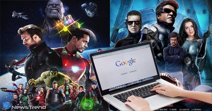 गूगल ने निकाली टॉप सर्चड फिल्मों की लिस्ट, तीसरे नंबर वाली का नाम तो सोच भी नहीं सकते आप