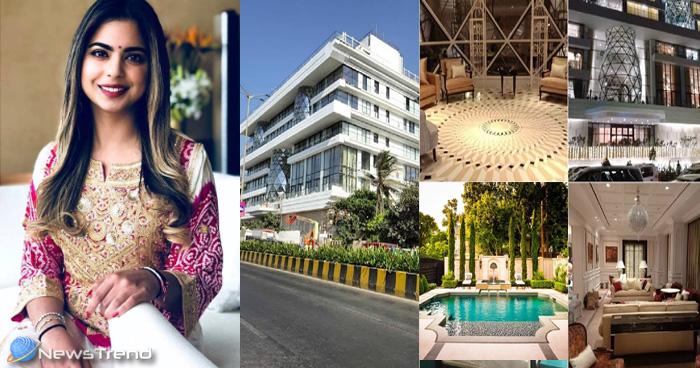 शादी के बाद 450 करोड़ के बंगले में रहेंगी ईशा अंबानी, जन्नत से भी खूबसूरत है अंदर का नज़ारा-देखिए तस्वीरें