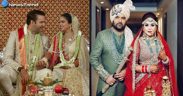 ईशा अंबानी की शादी के आगे फीके पड़ गए कपिल शर्मा, आखिर क्यों करनी पड़ी दोनों को एक ही दिन शादी?