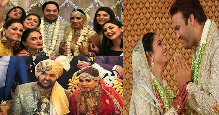 ईशा अंबानी की शादी के पीछे फीके पड़ी इन सितारों की शादी, 12 दिसंबर को ही थी शादी