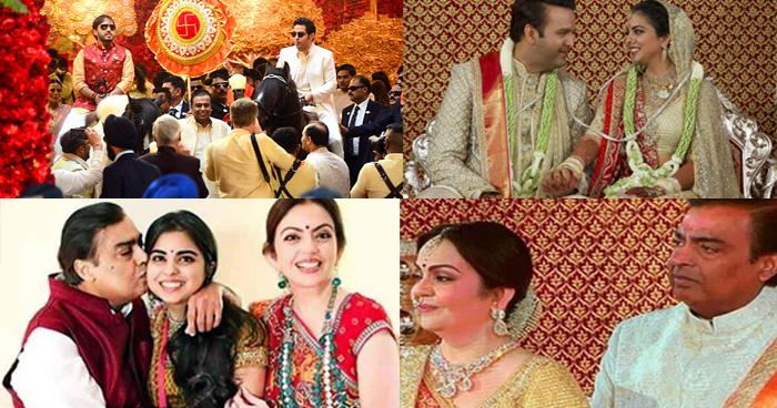 ईशा अंबानी की शादी में खर्च किए इतने अरब,शामिल हुई दुनिया की सबसे महंगे शादी में..