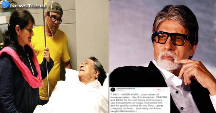 कादर खान की सेहत पर अमिताभ ने किया ट्वीट, कब्रिस्तान में मिला था कादर खान को रोल….