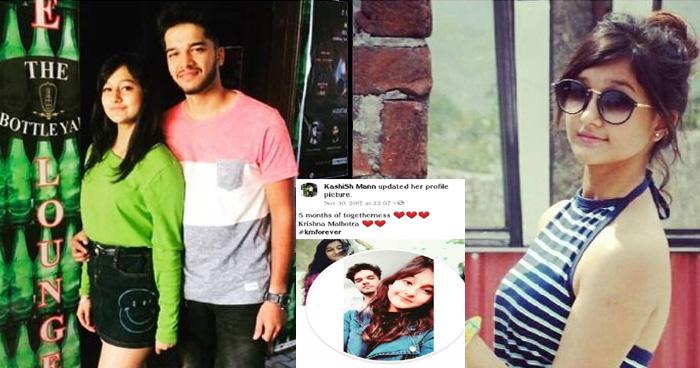 22 का बॉयफ्रेंड और 19 साल की गर्लफ्रेंड, ऐसे हुआ डेढ़ साल के इश्क़ और दो मासूम जिंदगियों का ख़ौफ़नाक अंत