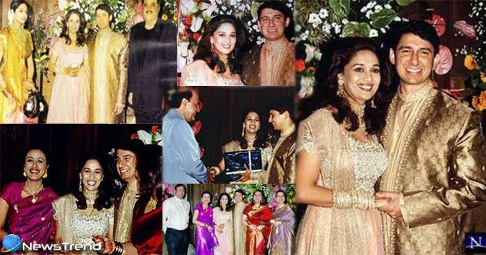 ये रही बॉलीवुड एक्ट्रेस माधुरी दीक्षित की शादी की तस्वीरें,दुल्हन के जोड़े में लग रही थीं कयामत