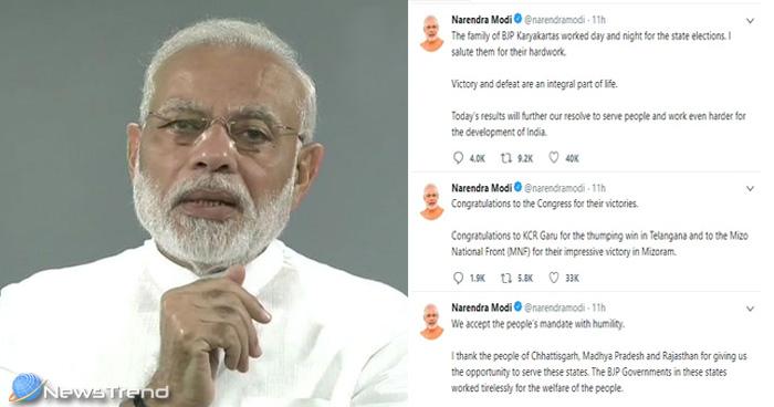 विधानसभा चुनावो में हार के बाद मोदी हुए भावुक, कांग्रेस और KCR के लिए कही ये बात