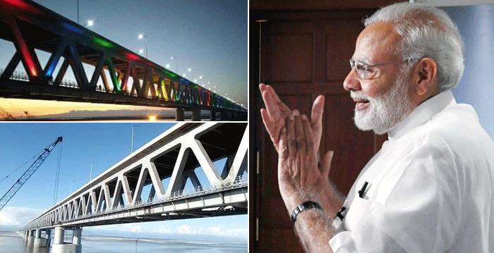 भारत ने बनाया एशिया का दूसरा सब से बड़ा ब्रिज, नीचे चलेगी रेल और ऊपर चलेगी गाड़ियां