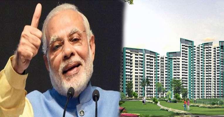 Big Breaking: नया घर खरीदने की कर रहे हैं तैयारी, तो मोदी सरकार जल्द देने वाली है बड़ी खुशखबरी