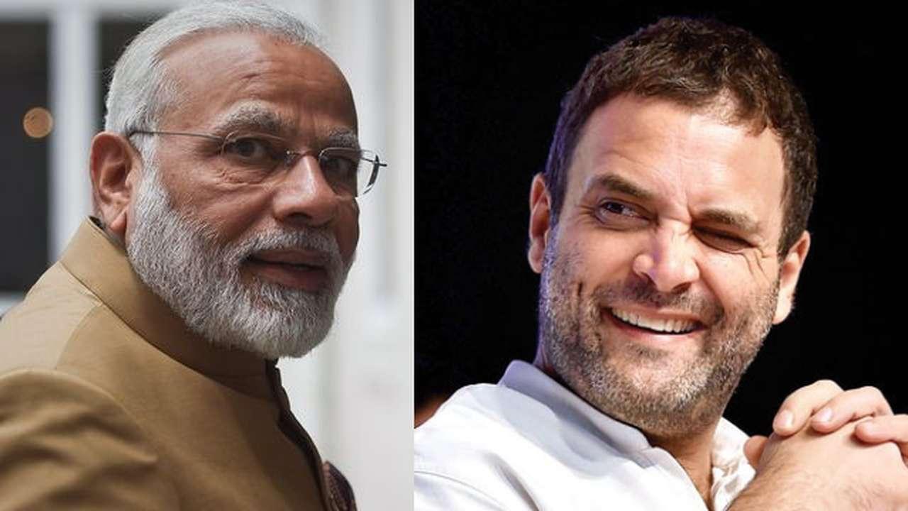 कांग्रेस अध्यक्ष राहुल ने की पीएम मोदी से ये बड़ी डिमांग, तो क्या पूरी होगी उनकी मांग?