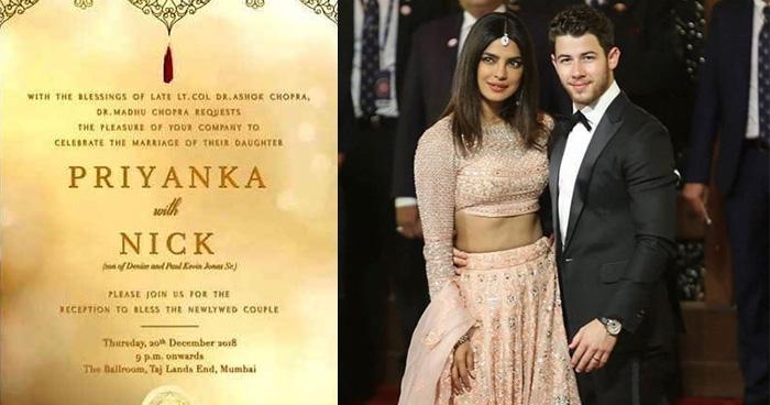 दिसंबर की इस तारीख को होगा प्रियंका-निक की शादी का रिसेप्शन