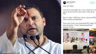 राहुल का पीएम मोदी पर ट्वीटर हमला, लिखा- डियर मोदी....