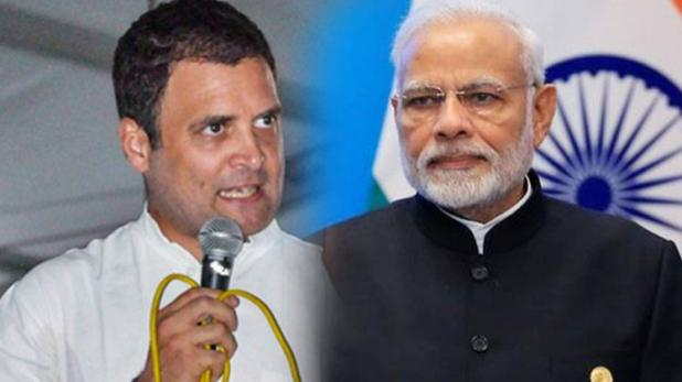 राहुल गांधी का बड़ा खुलासा 'पीएम मोदी ने नोटबंदी से पहले कैबिनेट को कमरे में कर दिया था बंद'