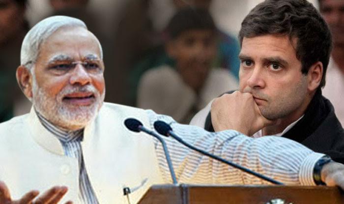 बीजेपी का बड़ा बयान 'पीएम मोदी की सभा के बाद जीरो पर आउट हो जाएगी कांग्रेस'