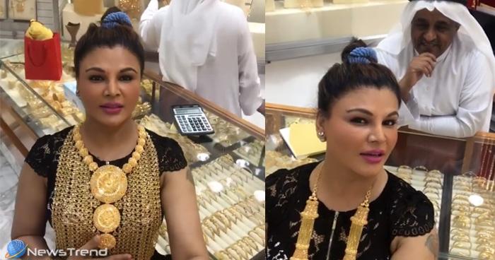 दुबई में शादी की शॉपिंग कर रही ड्रामा क्वीन बोलीं 'मेरे पास तो नहीं है पैसे, तो कैसे खरीदूं?'