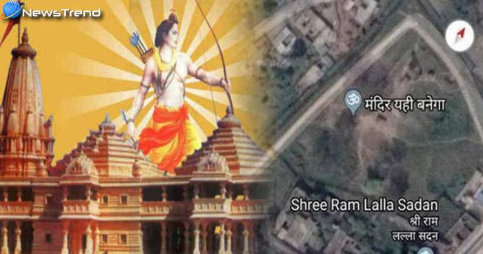 गूगल मैप में अयोध्या की जगह लिखा था – 'मंदिर यहीं बनेगा', तस्वीर सोशल मीडिया पर वायरल