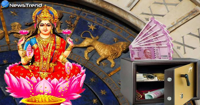 चाहते हैं माता लक्ष्मी की कृपा हो अपार, तो राशि अनुसार जानिए किस दिशा में रखना चाहिए पैसा?