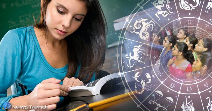 2019 में बोर्ड में मिलेंगे अच्छे नंबर या होंगे आप निराश, जानिए कैसा होगा आपके पढ़ाई का हाल?