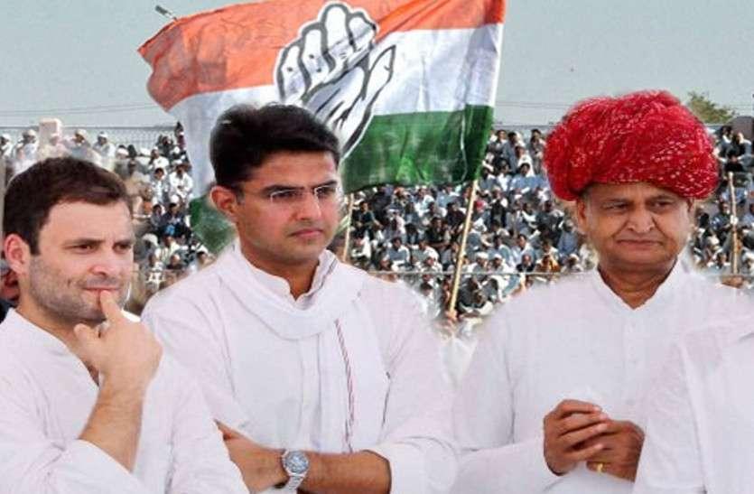 चुनाव अपडेट : राजस्थान में दो गुटो में तब्दील हुई कांग्रेस, सीएम के लिए पायलट कैंप एक्टिव