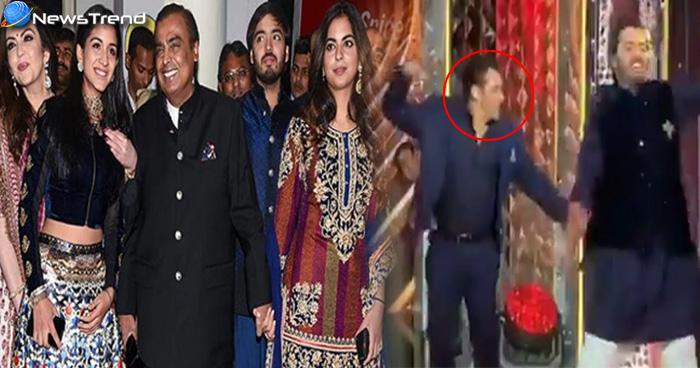 ईशा अंबानी के संगीत समारोह में बैकग्राउंड डांसर बने सलमान खान: देखें वीडियो