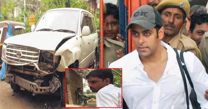 फुटपाथ पर सो रहे इस आदमी को सलमान खान ने कुचला था कार से, आज इस हाल में बीता रहा है जिंदगी