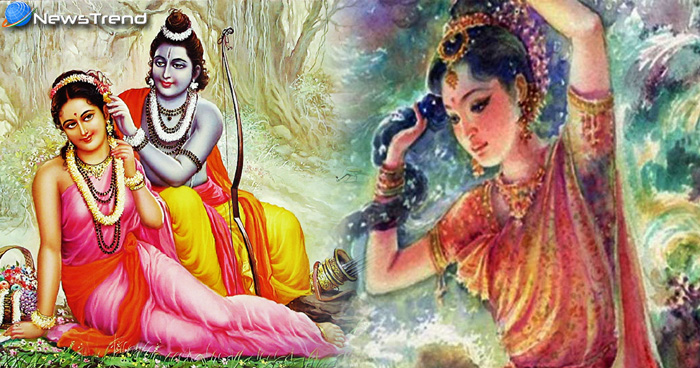 ये थीं श्रीराम की बहन और सीता की ननद, रामायण में नहीं होता उनका जिक्र
