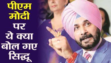 Photo of राजस्थान चुनाव में शुरू हुई 'गांधी-मोदी' पॉलिटिक्स, जानिए क्या है पूरा मामला?
