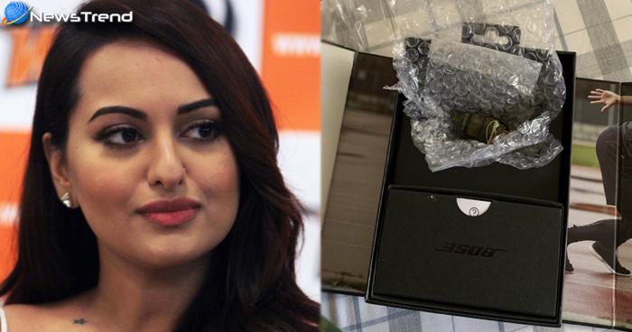 सोनाक्षी सिन्हा ने ऐमज़ॉन से ऑर्डर किया 18 हजार रुपये का हेडफोन, लेकिन जो निकला देख कर दंग रह गयी